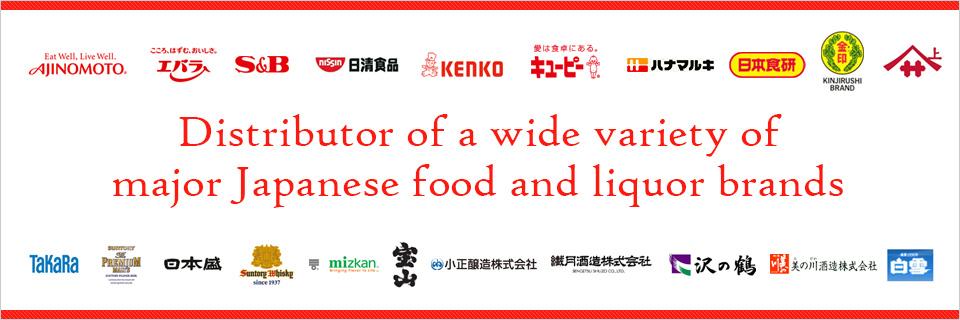 Kirei Japanese Food Supply